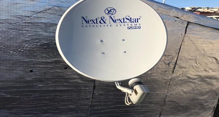Eyüpsultan uydu servisi