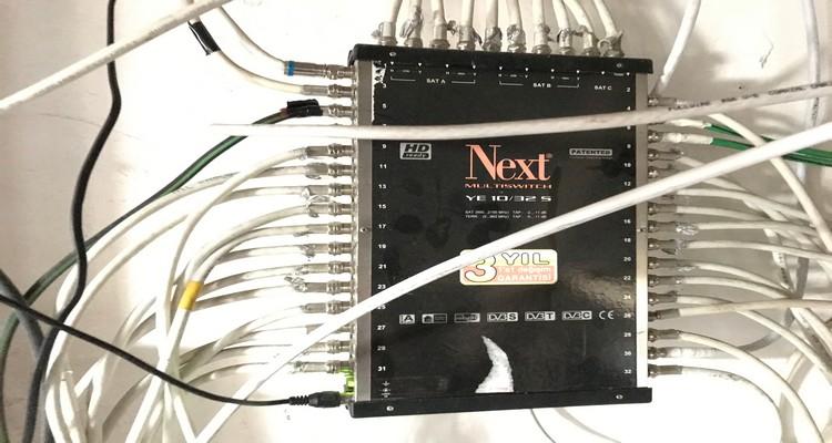 Kağıthane merkezi uydu sistemleri arıza servisi
